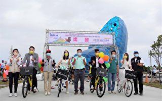 2021台湾自行车节  浪漫双教堂自行车慢游