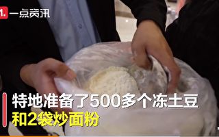 郑州一高中让学生看《长津湖》后吃冻土豆 引争议