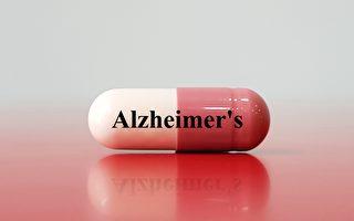 首款失智症新藥好用嗎 醫師建議了解更多信息