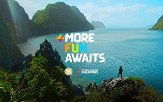 菲律宾欢乐大FUN送  相约台中国际旅展