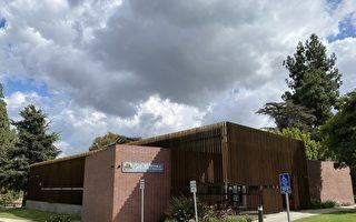 亚凯迪亚遗产博物馆庆20周年 20日开放