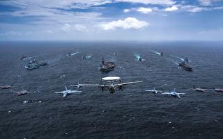 美日英澳舰艇集结联合举行军演 阵容令人震撼