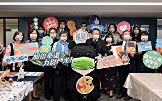 台北國際旅展將登場 800攤位30年來最少