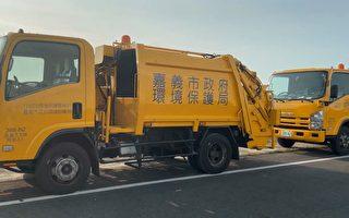 清洁车辆换新装  崭新面貌提供服务