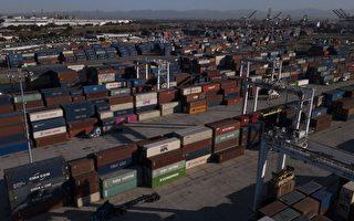供应链危机 美最大集装箱港口积压20万货柜