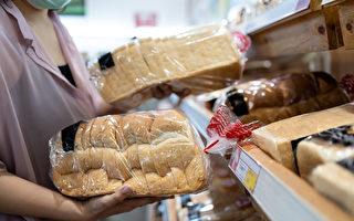 为什么美国面包包装袋扎带有不同颜色