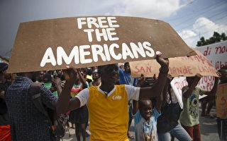 加美17公民被綁架 海地黑幫要1700萬贖金