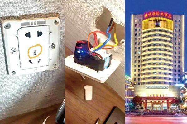 偷拍业在中国司空见惯, 中国星级酒店到处是摄像头