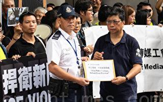 记协19年港警涉过度用暴力投诉 仅一宗转监警会