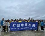 完成首次橫跨美國   End CCP車隊凱旋