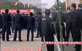 争夺控制权?逾百人冲进陕西一高校封锁大门