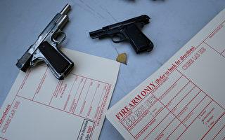 洛城幽灵枪大增4倍 市议会提管制动议
