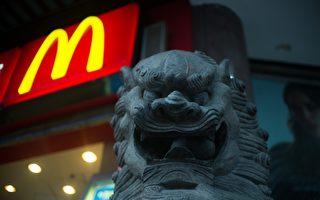美專家:在中國做生意的時代已結束