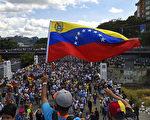 西班牙高院:將委內瑞拉前間諜頭子引渡美國