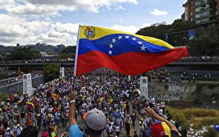 西班牙高院:将委内瑞拉前间谍头子引渡美国
