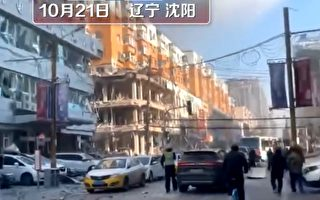 【视频】沈阳一饭店燃气爆炸 至少1死33伤