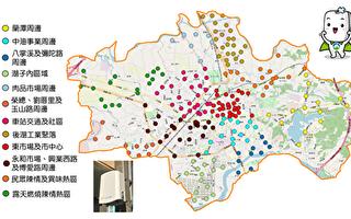 嘉义市结合空品感测物联网  改善污染热区