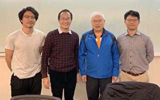 中原大学林政鞍研发团队  获颁2021未来科技奖