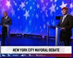 紐約市長候選人首場辯論會  亞當斯對斯利瓦不屑一顧