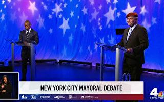 纽约市长候选人首场辩论会  亚当斯对斯利瓦不屑一顾