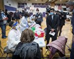 紐約市強制16萬公務員打疫苗 違者放無薪假