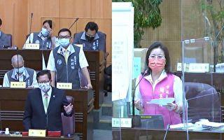 周玉琴議員爭取富岡國中遷校  落實對楊梅建設
