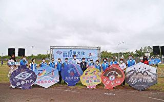 風箏文化節  客家美食嘉年華