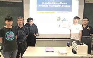2021台灣創新技術博覽會 健行科大創新發明