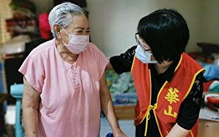 桎梧的百歲人瑞 華山用關懷與愛陪伴