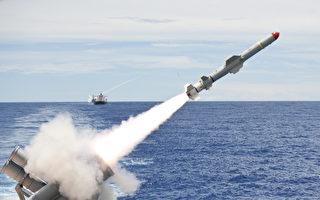 备战应急 台美签署710亿岸置飞弹系统