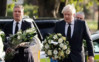 议员遇刺 震惊英国