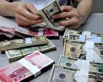 防洗钱 台外币收兑处限额降至3千美元