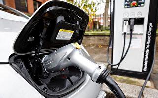 英国政府环保计划 2050年实现零排放