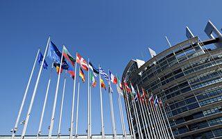 歐議會壓倒性通過 歐台政治合作報告