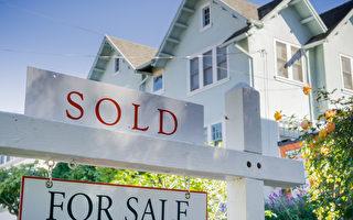 3季度大多伦多地区房价涨近18%