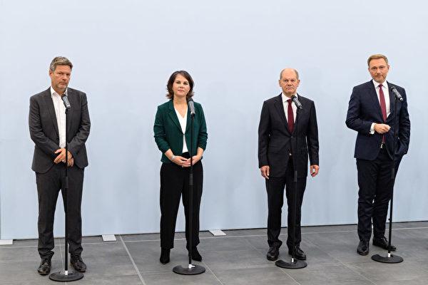 德国三党正式开启组阁谈判 拟年内组建新政府