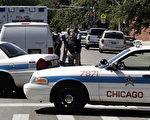 芝加哥未打疫苗警察遭停职 印第安纳:来我这