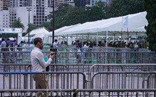 香港渣馬參賽者昨起領取選手包