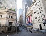 華爾街因疫情大裁員  2008年以來最多