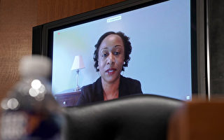 美CVS聘前密西根首席医疗执行官为副总裁