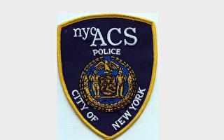 防紐約市「兒童局」任意帶走兒童  市議會通過問責法案