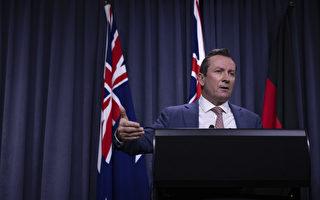 何時重開邊境?西澳州長拒透露