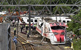 普悠玛事故三周年 台铁产工:改革、加薪都跳票