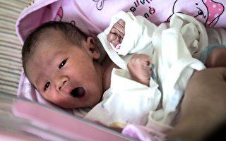 中國黑戶嬰兒以假報警真落戶 洗白身分