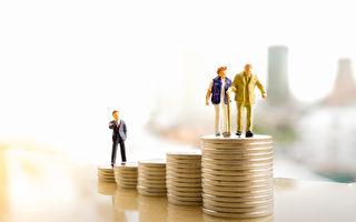 雇主未提供退休計畫 員工將自動納入紐約州儲蓄計畫