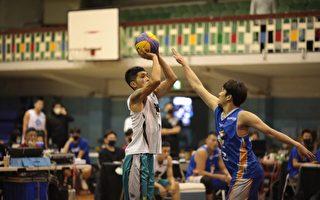 FIBA 3X3在基隆開打 戰況激烈喝采聲不斷