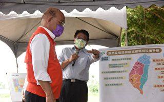潘孟安争取农业产业设备升级  苏贞昌鼎力支持