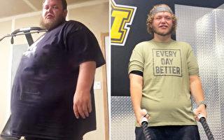 15个月减220磅 超重男子:现在快乐多了
