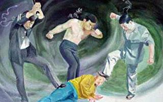 因坚守信仰 丈夫被毒打重伤离世 妻子遭骚扰