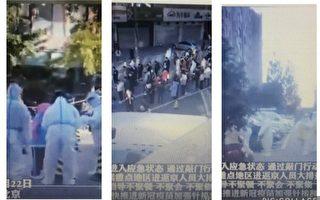 新一輪中共病毒擴散 疫情再次攻陷北京
